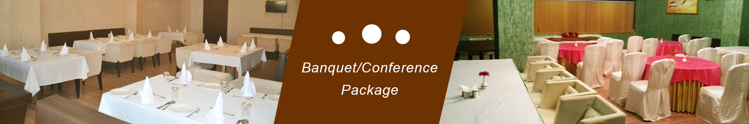 Banquet/Conference Packages
